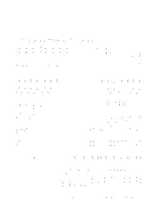 Haruhisagi