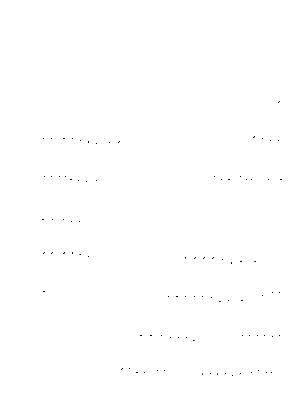 Harui20200308c
