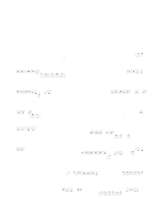Harui20200308eb