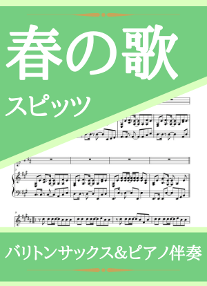 Harunouta09