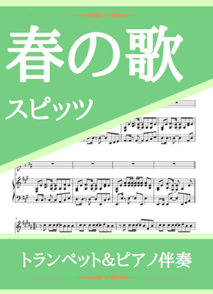 Harunouta10