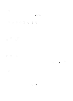 Haruwotugelu