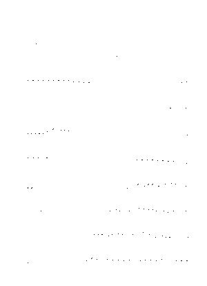 Hashizume0003