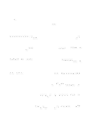 Hashizume0004