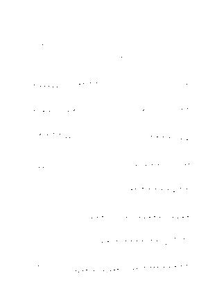 Hashizume0007