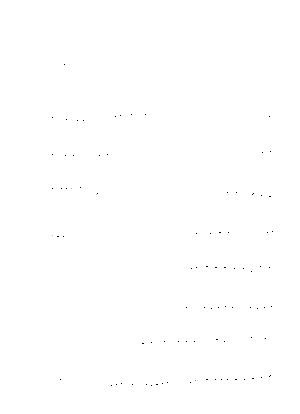 Hashizume0008
