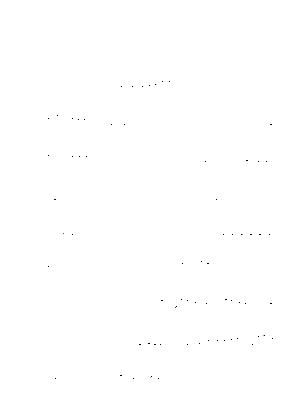 Hashizume0010