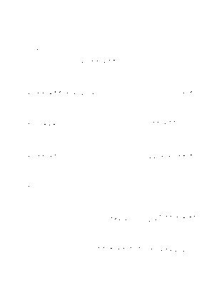 Hashizume0016
