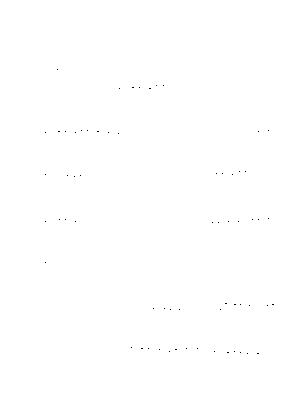 Hashizume0017