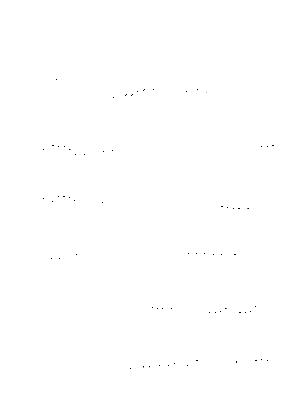 Hashizume0020