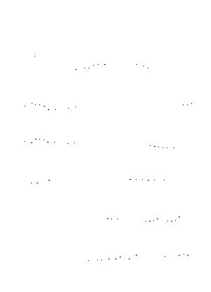 Hashizume0021