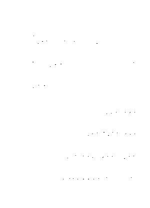 Hashizume0037