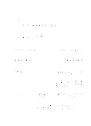 Hashizume0039