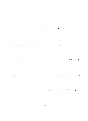 Hashizume0051