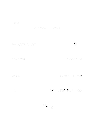 Hashizume0052
