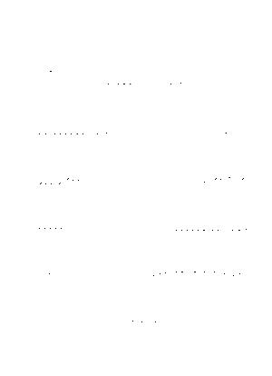 Hashizume0053