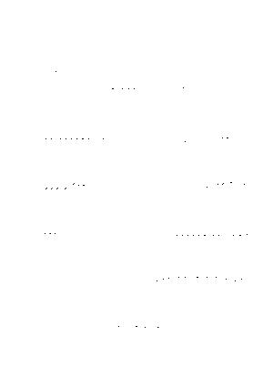 Hashizume0054