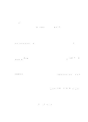 Hashizume0055