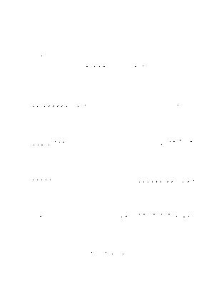 Hashizume0056