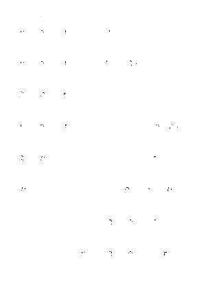 Hb0056