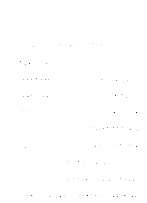 Hebii20190701