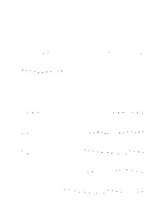 Hebii20190701eb