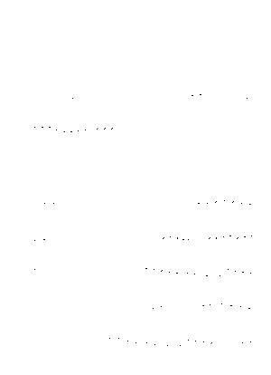 Hebii20190701g