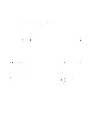 Hekuso 002