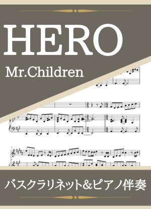 Hero05