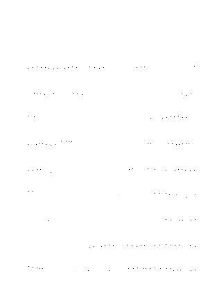 Himawa20190717c1