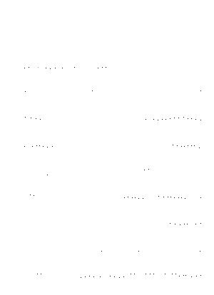 Himawa20190717g