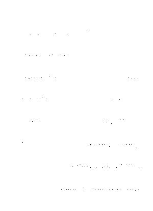 Himawarinoyakusoku bb m