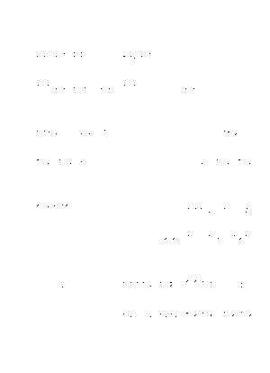 Hoikumiwa0002