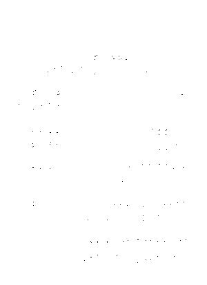 Homura piano1