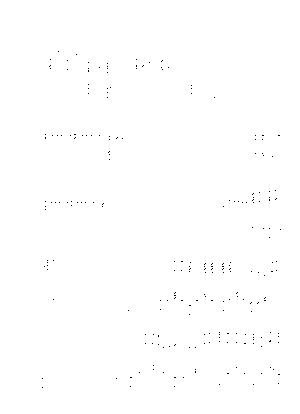 Homura01000