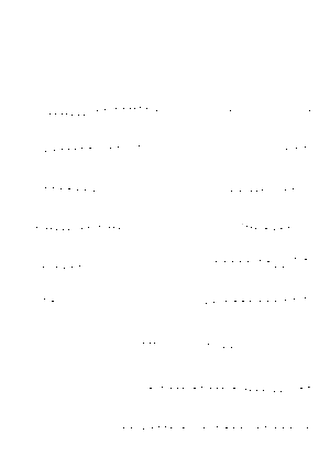 Homura20210214eb