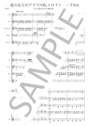 Honnyaramozartmusicflutearia2