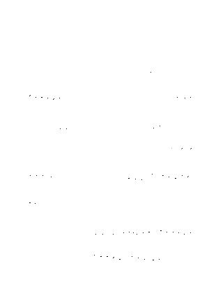 Hoshika20200216c