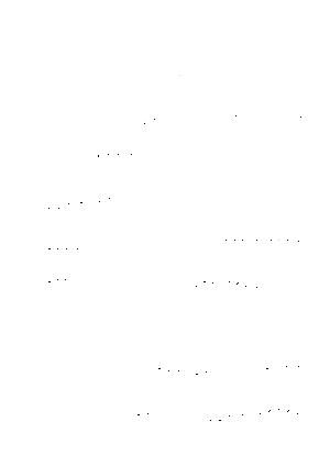 Hoshika20200216g