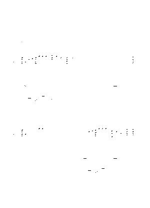 Hoshimeguriyuda