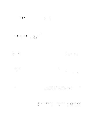 Htm013