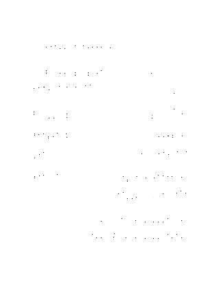 Hwyoshi73