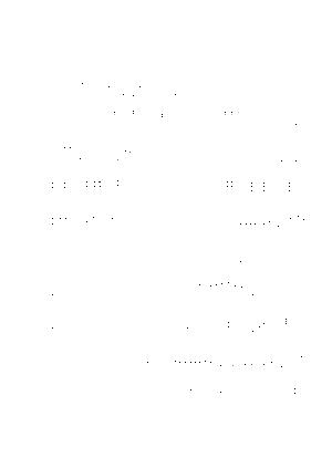 Hwyoshi75