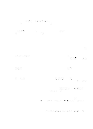 Hwyoshib01