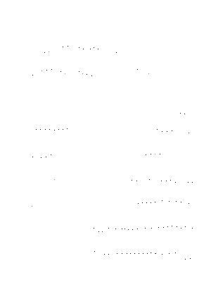 Hwyoshib03