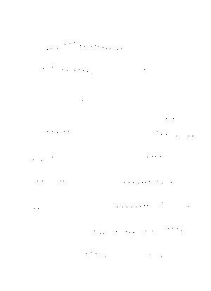 Hwyoshib05