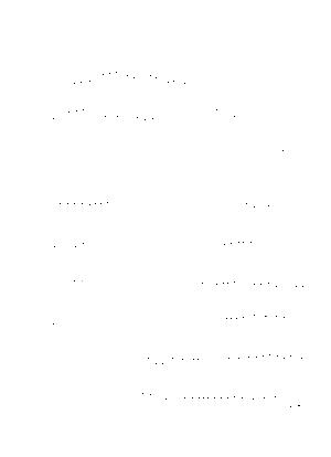 Hwyoshib06