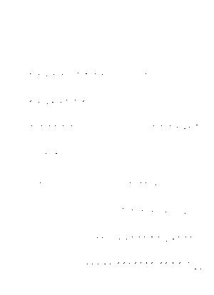Hyokko20210207c