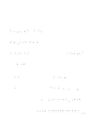 Hyokko20210207c1