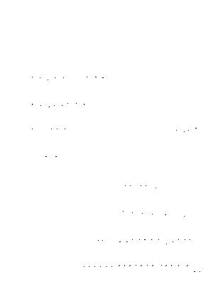 Hyokko20210207g